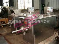 廠家直銷GHL高效濕法混合制粒機-磐豐濕法制粒機