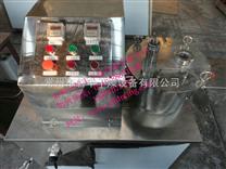 高效濕法混合制粒機-濕法混合制粒機-高速混合制粒機
