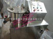 高速湿法混合制粒机-价格实惠-质量保证