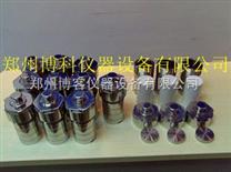 水热合成反应釜 200ml