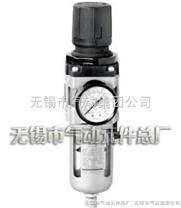 AW5000-10,AW5000-06,AW4000-06,AW4000-04,AW過濾減壓閥