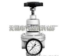 QTY-G3/4,QTY-G1/2,QTY-G3/8,QTY-G1/4,QTY系列空氣減壓閥