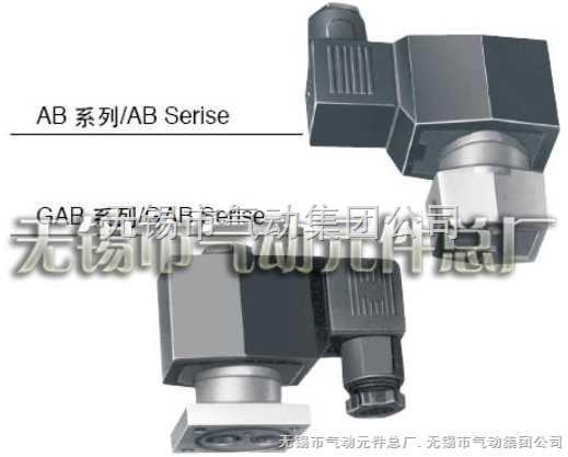 AG440-2-1,AG340-2-2,AG340-2-1,AG340-1-2,AG/GAG多用途電