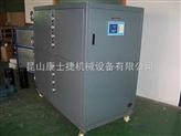 杭州化工冷水机