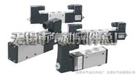 3K35D2-L10P 3KD-L系列管接式换向阀3K35D2-L10Y,3K35D2-L8Y,3K