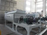 KJG系列-空心槳葉干燥機