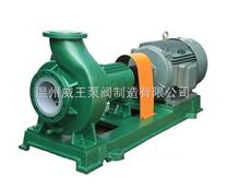 IHF型襯氟塑料離心泵生產廠家