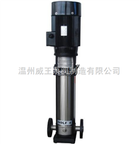 QDLF立式多級不銹鋼離心泵生產廠家