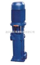LG型立式分段式多級離心泵生產廠家