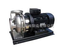 ZS型不銹鋼臥式單級離心泵生產廠家