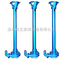NL系列污水泥浆泵生产厂家,价格,结构图