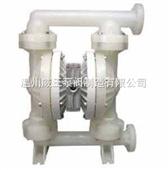 QBY氟塑料气动隔膜泵生产厂家