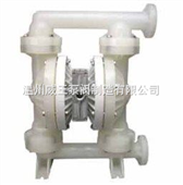 QBY氟塑料氣動隔膜泵生產廠家