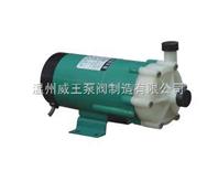 MP系列微型磁力驱动循环泵生产厂家,价格,结构图