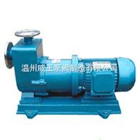 ZCQ型自吸式驱动泵 磁力驱动大流量自吸泵 防爆柴油自吸泵
