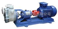 FZB耐腐蚀氟塑料自吸泵生产厂家,价格,结构图