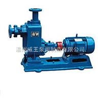 ZW型直连式无堵塞排污泵 无负压给水设备磁力泵 排污泵