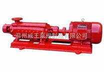XBD-W卧式多级消防泵供应参数、说明书