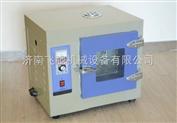 供应数显智能电热鼓风干燥箱、数显电热鼓风烘干机