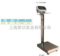 150千克上海身高人体秤——【上海150公斤电子身高体重秤】*上海150kg测身高称