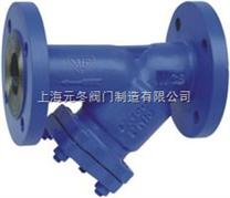 GL41H法蘭連接鐵制Y型過濾器