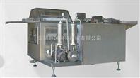 超声波洗瓶机(输液瓶)