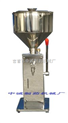 小型软膏灌装机价格 菏泽,温州