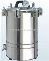 (普通)不銹鋼手提式壓力蒸汽滅菌器
