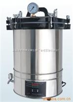 (自控)不銹鋼手提式壓力蒸汽滅菌器
