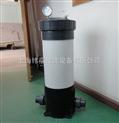 UPVC保安过滤器/PVC滤芯过滤器/耐腐蚀过滤器