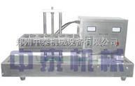 自動鋁箔封口機 連續式鋁箔封口機 塑料瓶口鋁箔封口機