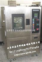 濕熱高低溫試驗箱規格