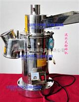 小型流水式粉碎機、流水式小型粉碎機、錘式中藥粉碎機、立式中藥粉碎機、