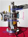 小型立式粉碎机、锤式粉碎机、立式高速粉碎机、高性能粉碎机、中药粉碎机价格、