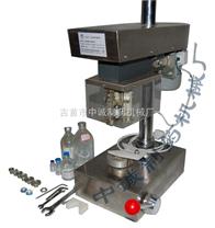 輸液瓶軋蓋機/輸液玻璃瓶壓蓋機/軋蓋機工作原理