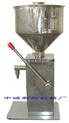 小型定量液体灌装机器多少钱