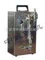 小型电动液体灌装机/小计量液体灌装机价格