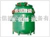 郑州电加热反应罐