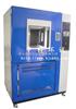 模拟沙尘气候环境试验箱,模拟风沙试验箱