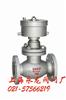 上海廠家批發貯罐燃氣切斷閥