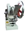 TDP-1.5T小型中西药压片机厂家直销