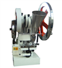TDP-1.5T钙片压片机