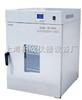 AG-9245A新品立式精密电热恒温鼓风干燥箱 烘箱 老化箱食品检验干燥箱