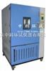 北京高低温测试箱,精密高低温试验箱,高低温环境试验箱
