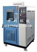 重庆DHS-500恒湿恒温试验箱/上海低温恒温恒湿试验箱报价