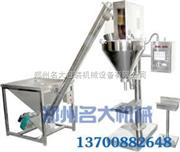 粉剂定量包装机/粉末灌装机/粉剂灌装机