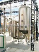 WZ1单效外循环蒸发器