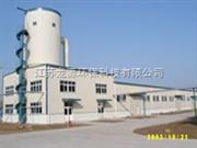 LPG减水剂干燥机