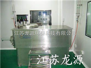 GHL高速混合制粒机