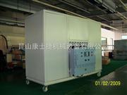 苏州低温防爆工业冷水机